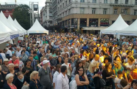 H Περιφέρεια ΑΜ-Θ στο Ελληνικό Σαββατοκύριακο στο Βελιγράδι