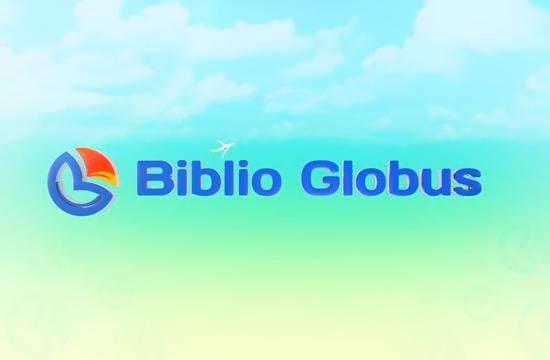 Μεγάλο ντιλ της Thomas Cook στη Ρωσία – Εξαγόρασε τον μεγαλύτερο t.o. της χώρας Biblio-Globus