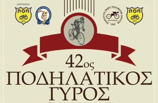 42ος Ποδηλατικός Γύρος Θυσίας στα Καλάβρυτα
