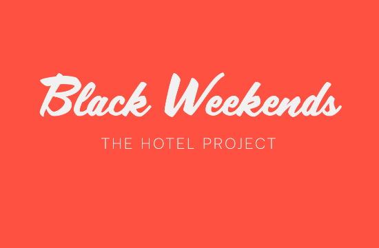 ΕΞΘ: Εκπτώσεις έως 60% σε ξενοδοχεία της Θεσσαλονίκης στα Black Weekends
