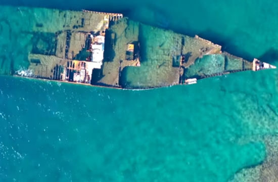 Βίντεο: Το εντυπωσιακό νεκροταφείο των ναυαγίων δίπλα στην Αθήνα