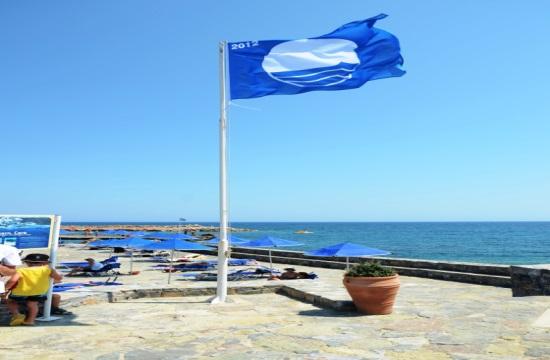 Περισσότερες ελληνικές ακτές με Γαλάζια Σημαία φέτος