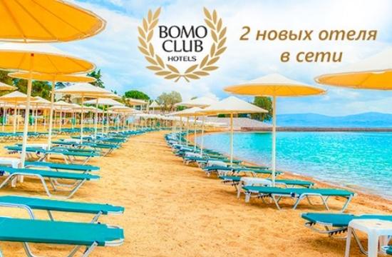 Όμιλος Μουζενίδη: Νέα ξενοδοχεία Bomo στη Ρωσία – Πλάνο για προσθήκη περισσότερων στη χώρα