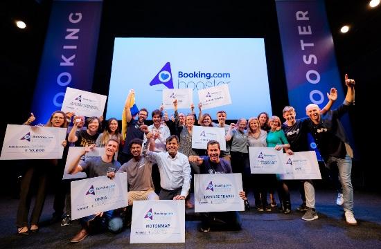 Αειφόρος τουρισμός: Η Booking χρηματοδοτεί 10 διεθνείς startup- Δείτε ποιές