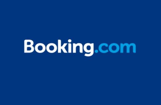 Η Booking.com λανσάρει εφαρμογή για κινητά με εξατομικευμένες υπηρεσίες