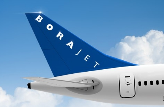 Borajet: νέο εποχιακό δρομολόγιο Κωνσταντινούπολη - Μύκονος - Ρόδος