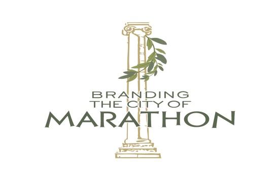 Ημερίδα για τον Μαραθώνα: «Branding - The City of Marathon»