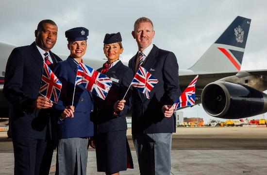Eπετειακοί σχεδιασμοί αεροσκαφών για τα 100 χρόνια της British Airways
