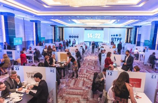 Ρεκόρ συμμετοχών στο Business Travel Professionals Forum 2018
