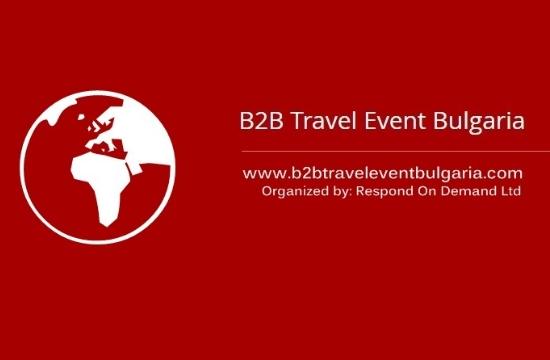Β2Β Travel Event για τουριστικά γραφεία στο Μπάνσκο