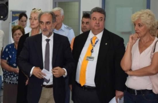 Γραφείο Τουριστικής Πληροφόρησης στο αεροδρόμιο Αράξου