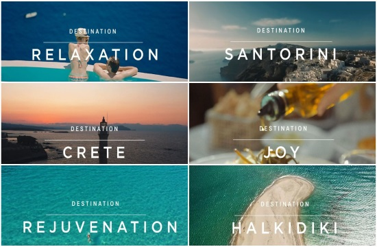 «Greece. More than a destination»: Η νέα διαφημιστική καμπάνια του ΕΟΤ και της Aegean (Video)