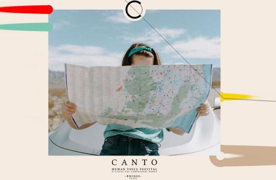 CANTO Human Voice Festival: Ένα διεθνές πρωτότυπο φεστιβάλ στη Ρόδο τον Σεπτέμβριο