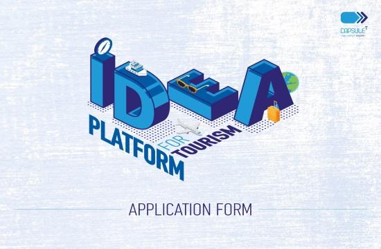 Τελευταίες ημέρες για την υποβολή συμμετοχών στον  2ο διαγωνισμό Idea Platform του CapsuleT