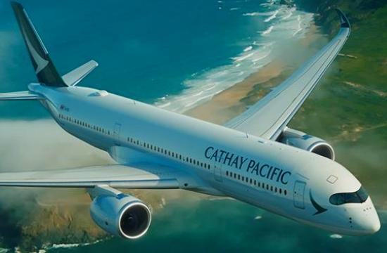 Cathay Pacific: Mείωση 83,2% στην επιβατική κίνηση το 9μηνο