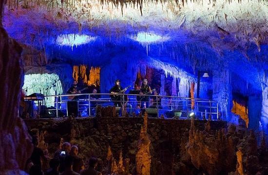 Ραντεβού τέχνη σπηλιά