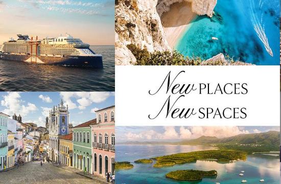 Celebrity Cruises: Ζάκυνθος,Ύδρα και Θεσσαλονίκη τα νέα λιμάνια στην Ελλάδα