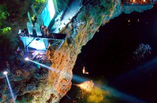 Agios Nikolaos Cliff Diving 2017- Δείτε τα highlights