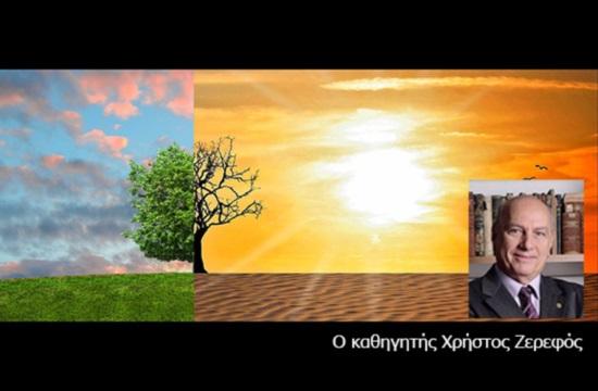 Αλλαγή κλίματος: Χάνουμε το ελληνικό καλοκαιράκι; Οι ειδικοί απαντούν