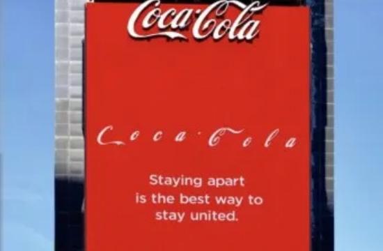 Θετικά δέχονται οι καταναλωτές τις διαφημίσεις με επίκεντρο τον κορωνοϊό