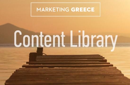 """Η Marketing Greece παρουσιάζει τη νέα e-νότητα """"Content Library"""""""