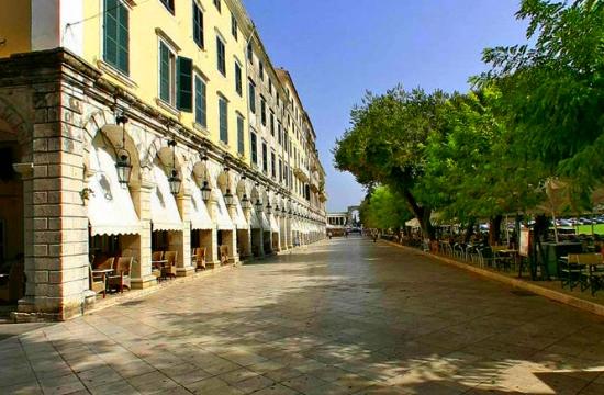 Kέρκυρα: 480.000€ για την Πολεοδομική Μελέτη της Παλιάς Πόλης