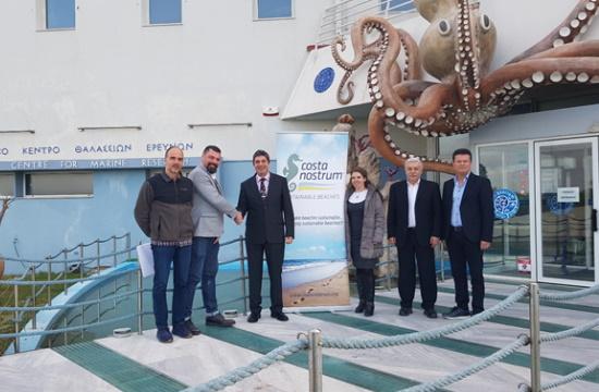 Συνεργασία Costa Nostrum - ΕΛΚΕΘΕ στον ναυτικό και βιώσιμο τουρισμό