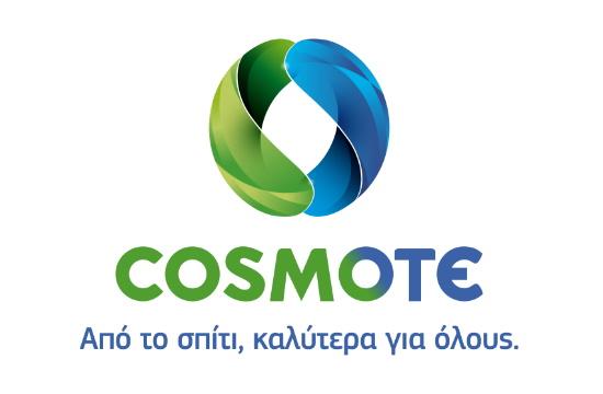 COSMOTE: Δωρεάν κλήσεις από το σταθερό από τη Μ. Δευτέρα