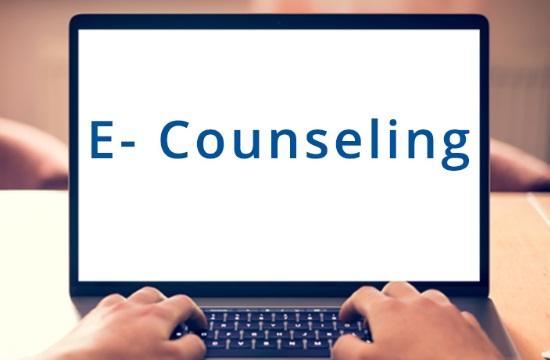 "INΣΕΤΕ: Nέο πρόγραμμα ""E-Counseling"" διαδραστικών υπηρεσιών στον τουρισμό"