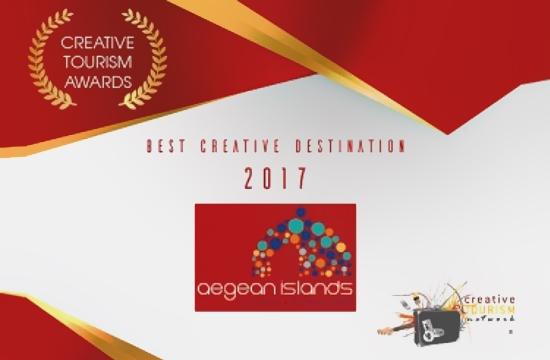 Τουρισμός: Καλύτερος Δημιουργικός Προορισμός για το 2017 η Περιφέρεια Ν. Αιγαίου