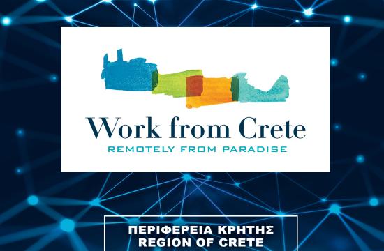 Η Περιφέρεια Κρήτης δημιούργησε το πρώτο ελληνικό site για τους «ψηφιακούς νομάδες»