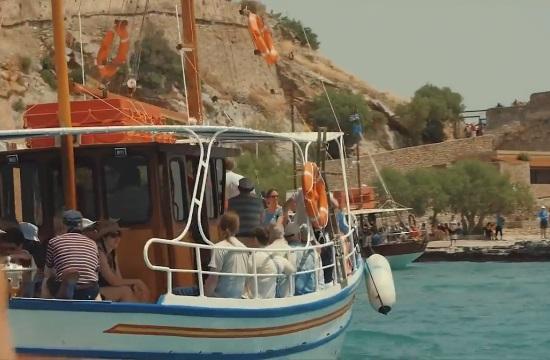 Η Κρήτη μέσα από τα μάτια ενός Ιταλού
