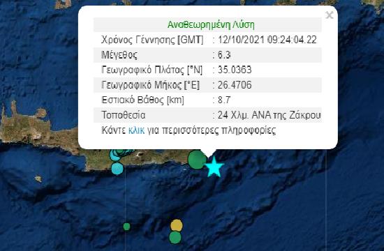 Ισχυρός σεισμός 6,3 Ρίχτερ στην Κρήτη - Σε εφαρμογή το σχέδιο «ΕΓΚΕΛΑΔΟΣ»
