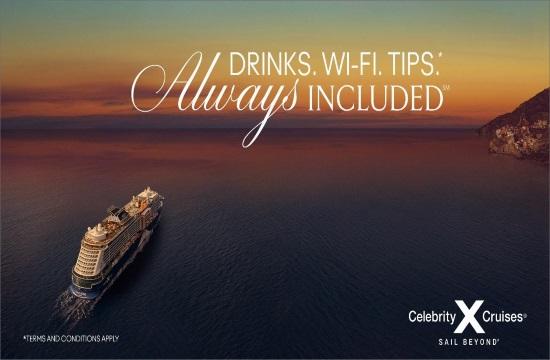 Η Celebrity Cruises  εγκαινιάζει το Αlways Included