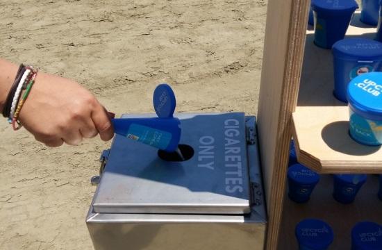 Οικολογικά σταχτοδοχεία σε παραλίες στη Λάρνακα