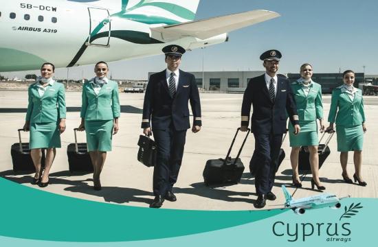 Η Cyprus Airways επανασυνδέει την Πάφο με την Αθήνα