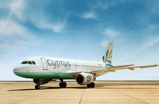 Η Cyprus Airways αναβαθμίζει το σύστημα κρατήσεων