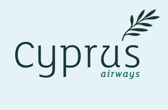 Cyprus Airways: Νέα σύνδεση με την Αθήνα το 2018