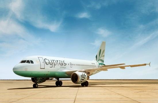 Cyprus Airways: Νέο δρομολόγιο Αθήνα - Πάφος