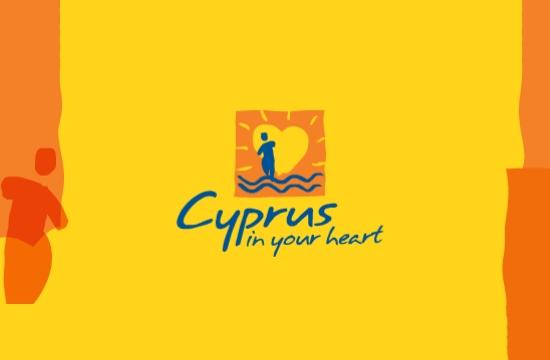 Το υφυπουργείο Τουρισμού της Κύπρου στο επενδυτικό φόρουμ MR&H 2019