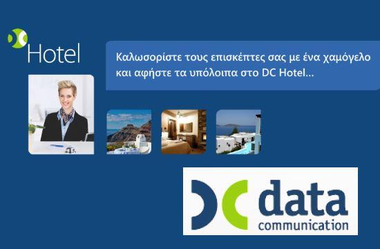 Παρουσίαση της λύσης DC Hotel της Data Communication στην 10η Horeca
