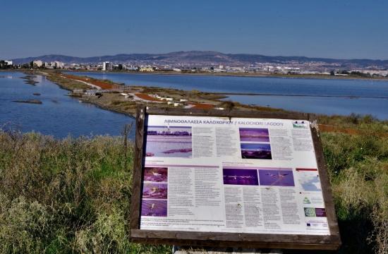 Ο Δήμος Δέλτα είναι νέο μέλος του Οργανισμού Τουρισμού Θεσσαλονίκης