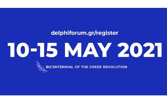 Στις 10-15 Μαΐου το 6o Οικονομικό Φόρουμ των Δελφών