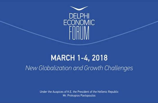 Ο Γ. Ρέτσος και ο Α. Βασιλικός ομιλητές στο Οικονομικό Φόρουμ Δελφών