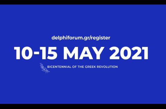 Οικονομικό Φόρουμ Δελφών: Το μεγάλο rebound και το μέλλον του ελληνικού τουρισμού