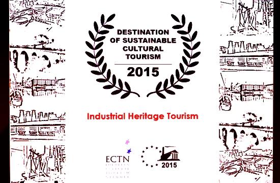 Βραβεία Προορισμών Βιώσιμου Πολιτιστικού Τουρισμού σε Κύπρο, Λετονία και Πολωνία