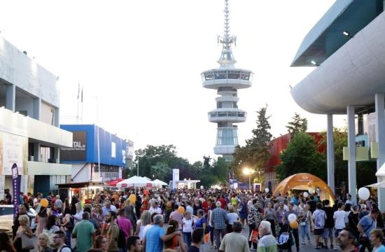 60.000 επισκέπτες στη ΔΕΘ το πρώτο Σαββατοκύριακο