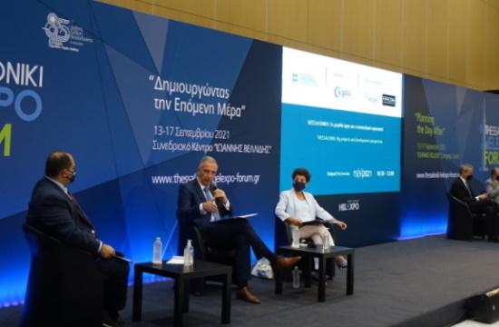 2ο Thessaloniki Helexpo Forum - Θεσσαλονίκη: Τα μεγάλα έργα και η αναπτυξιακή προοπτική