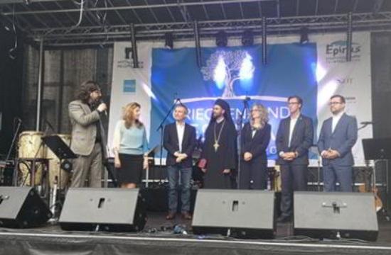 Δεύτερο Ελληνικό Φεστιβάλ στο Ντίσελντορφ