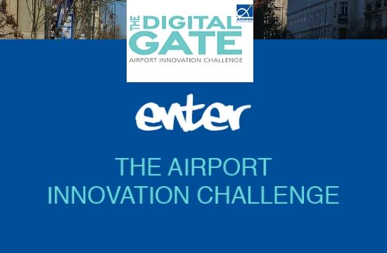 The Digital Gate II: Ποιές ομάδες πέρασαν στην 3η φάση
